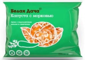 Витаминный салат: как поддержать иммунитет зимой