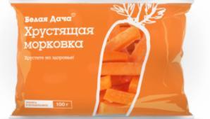 Морковка – закуски на каждый день