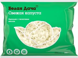 Капустные салаты - источник витаминов и лучший естественный способ снизить холестерин