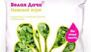 Легкий здоровый салат поможет подготовиться к зиме