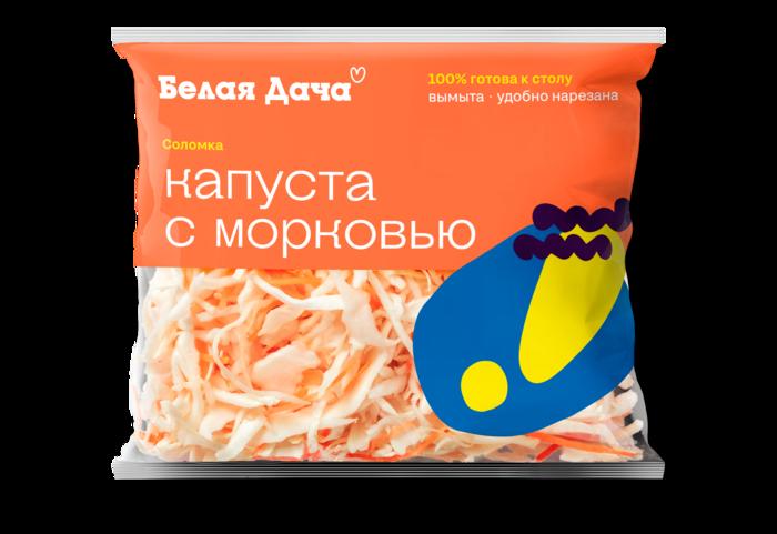 Капуста сморковью