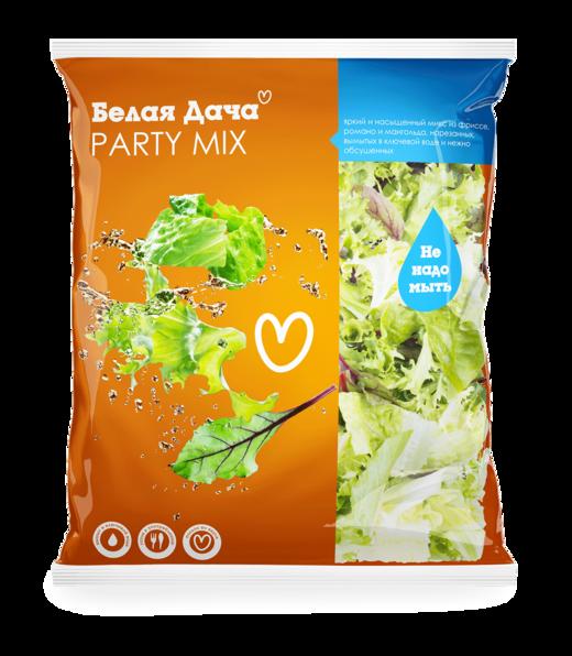 Party Mix. Яркий и насыщенный